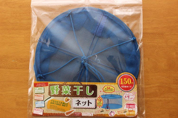 hoshiyasai_20190506_02.jpg