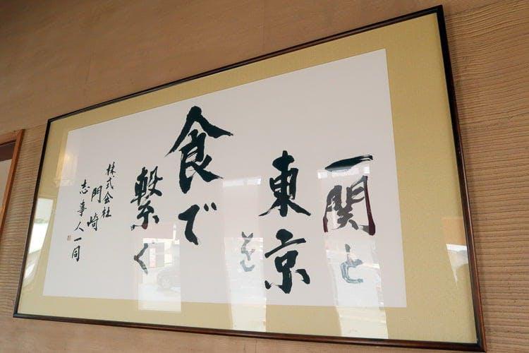 kakunoshin_20191030_03.jpg