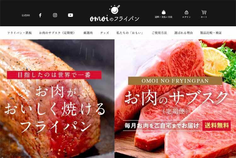kataomoi_20200810_05.jpg