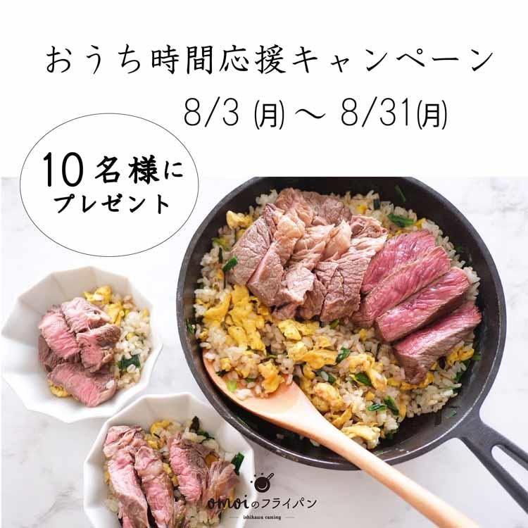 kataomoi_20200810_cp.jpg