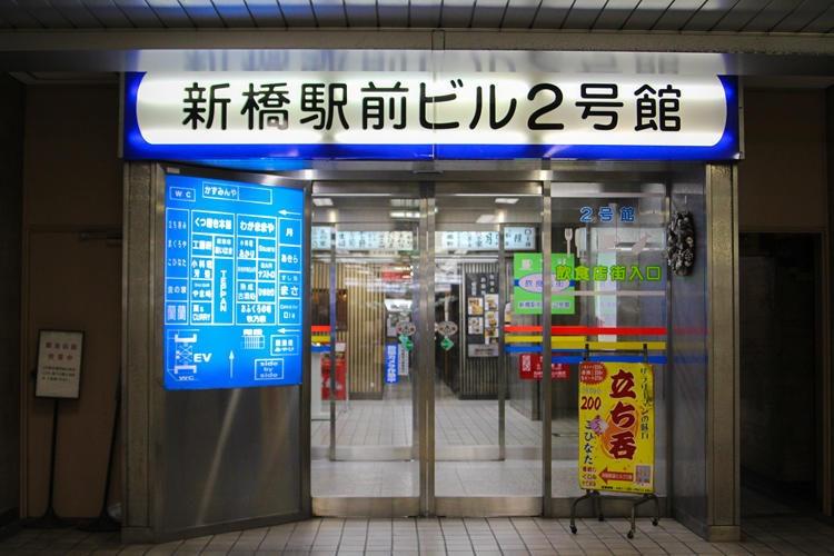 kazuminya_20190118_01.jpg