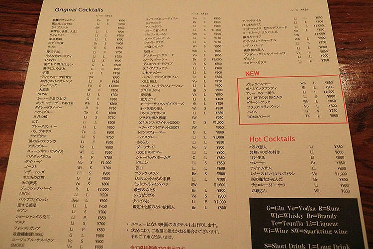 kujira_20190517_04.jpg
