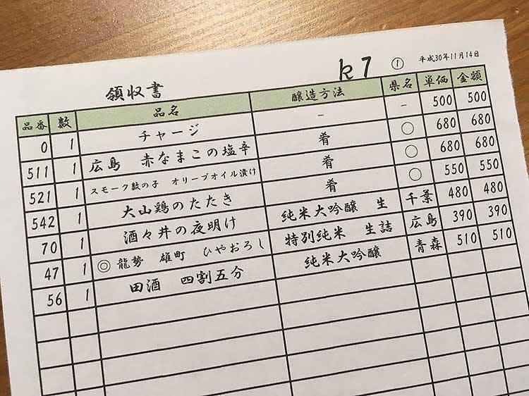 kuri_20181221_05.jpg