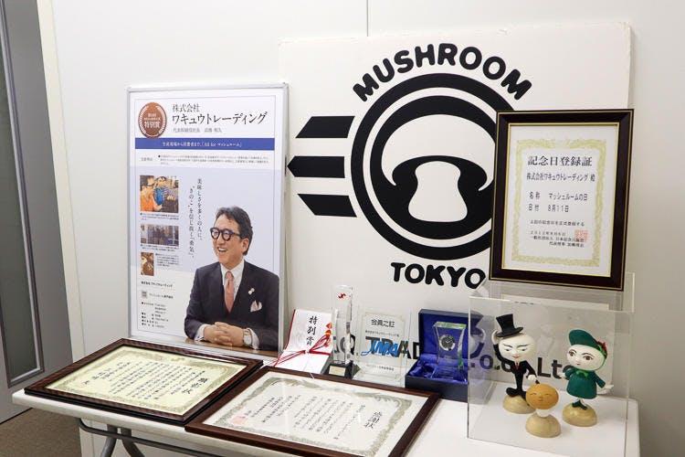 mushroom_20190925_03.jpg