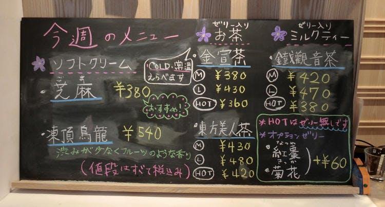 ninao_20181223_02.jpg