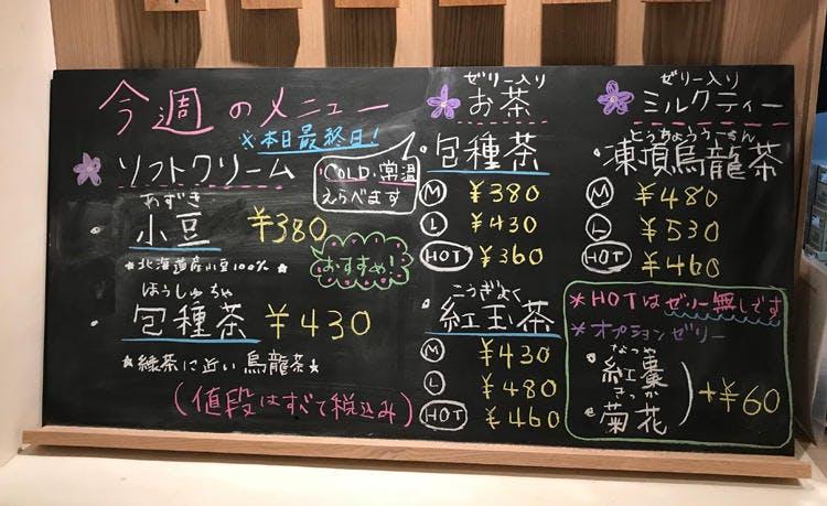 ninao_20181224_02.jpg
