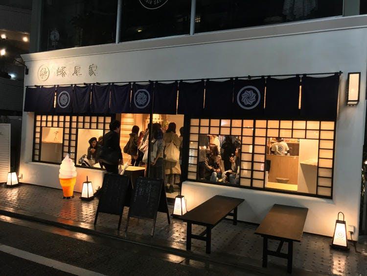 ninao_20181224_11.jpg