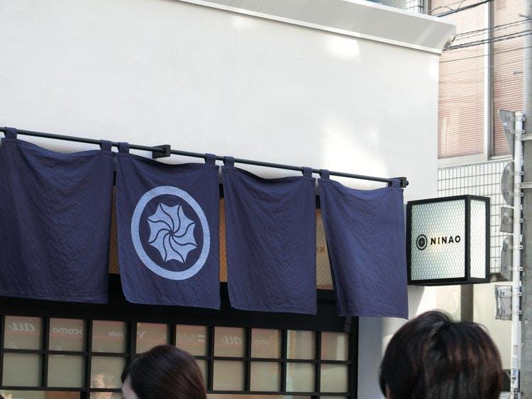 ninao_20181224_12.jpg