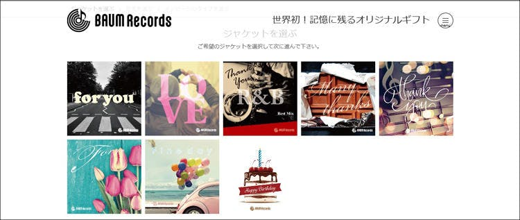 record_20190207_01.jpg