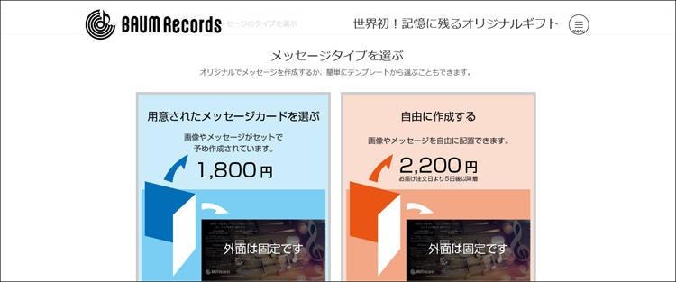 record_20190207_03.jpg