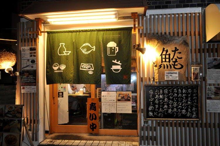 sake_20191105_05.jpg