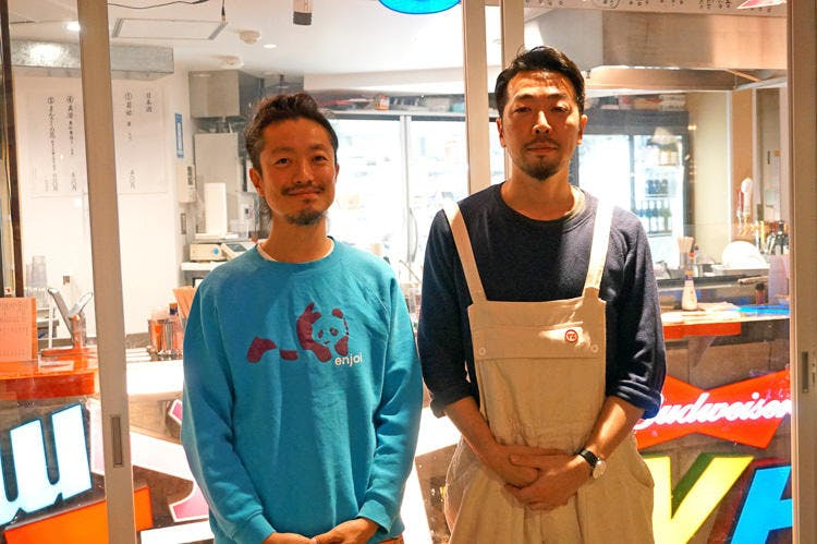 shimokita_20200215_08.jpg