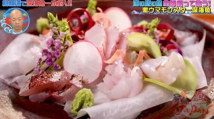 tairyo_20200813_08.jpg