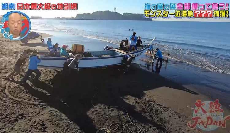 tairyo_20200814_04.jpg