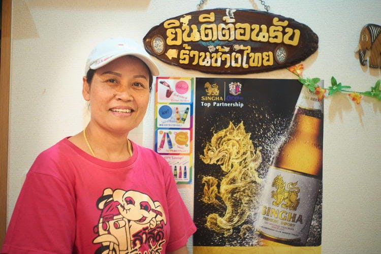 thailand_20191119_09.jpg