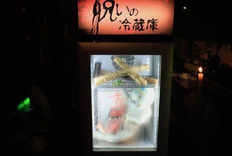 yurei_20190729_07.jpg