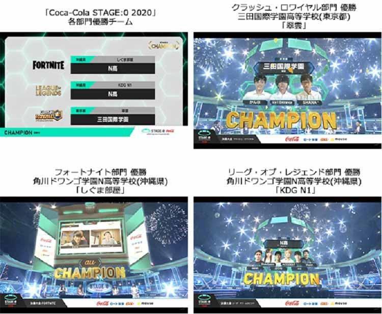 stage0_20200924_01.jpg