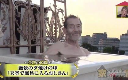 食道がんを患い、6億の借金...「死ぬのは怖くない!」屋上の手作り露天風呂で夕焼けを味わう74歳