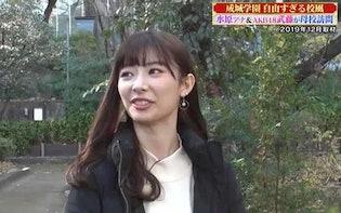 「成城学園」にはなぜ芸能人が多いのか? 石黒賢、AKB48・武藤十夢が語る名門校の自由な校風