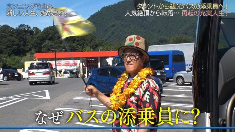 20190914_atarashiijinsei_001.jpg