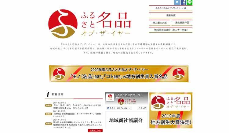 daitoku_20210402_08.jpg