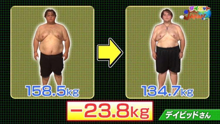 diet_20190505_11.jpeg