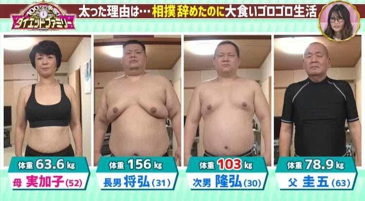 dietfamily_20210313_03.jpg