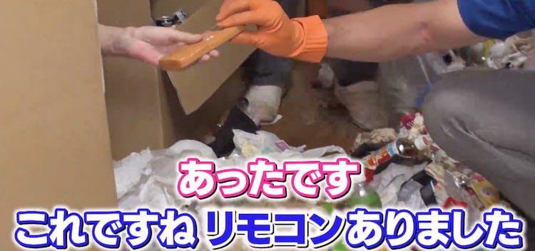 donzoko_20191212_09.jpg