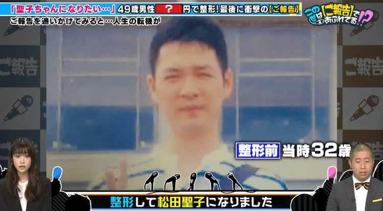 gohoukoku_20210730_03.jpg