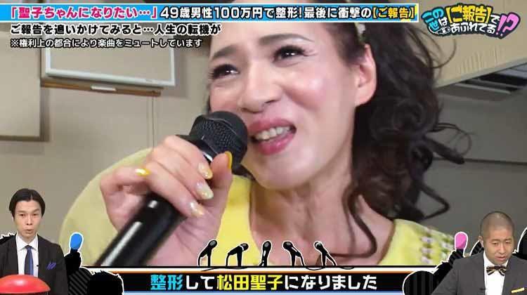 gohoukoku_20210730_05.jpg