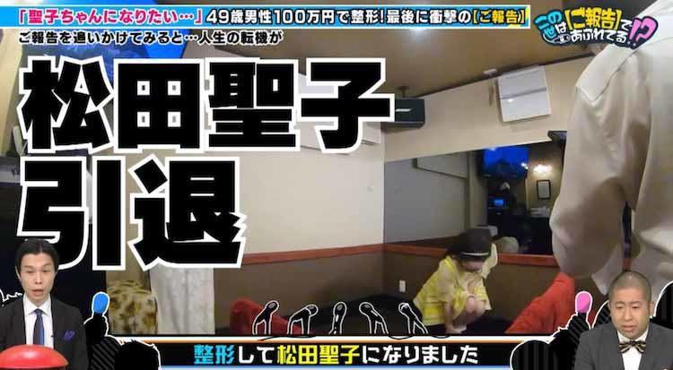 gohoukoku_20210730_06.jpg