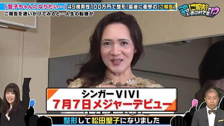 gohoukoku_20210730_07.jpg