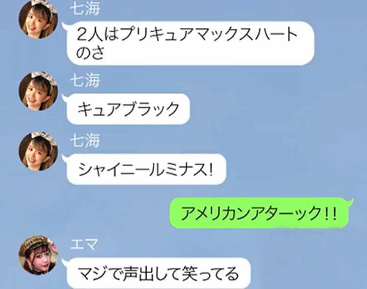 group_20200823_04.jpg