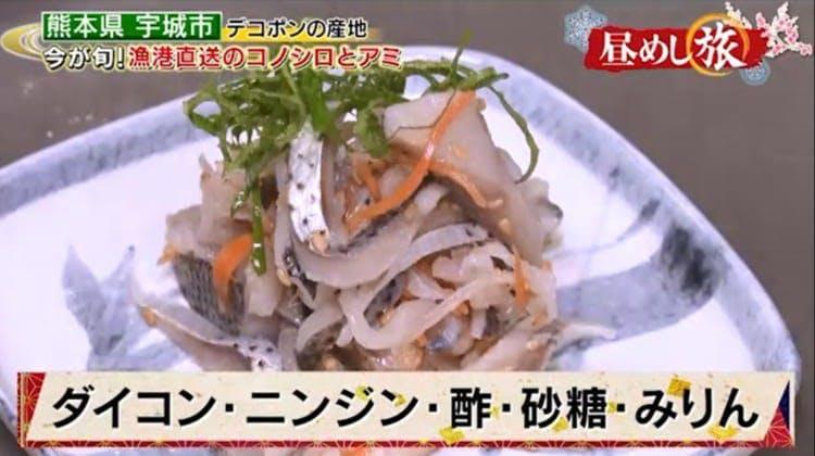 hirumeshi_20190104_08.jpg
