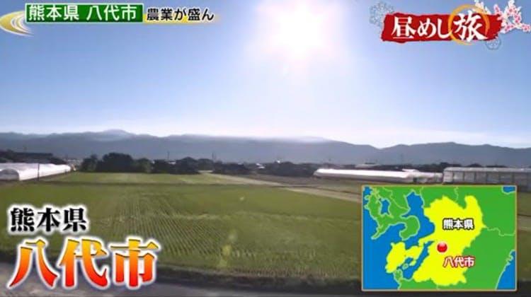 hirumeshi_20190104_13.jpg