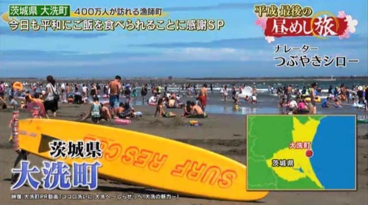 hirumeshi_20190512_01.jpg