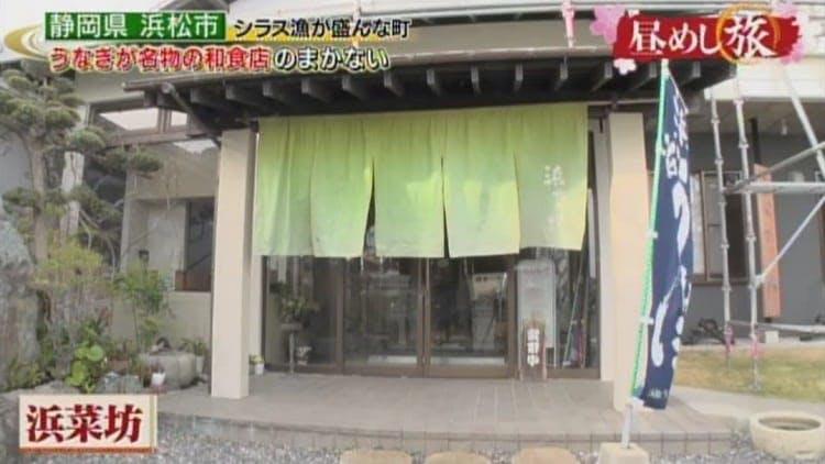 hirumeshi_20190519_02.jpg