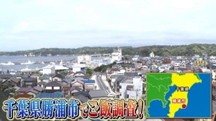 hirumeshi_2019069_01.jpg