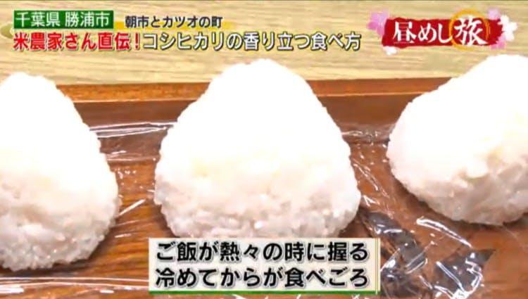 hirumeshi_2019069_13.jpg