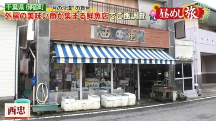hirumeshi_20190811_02.jpg