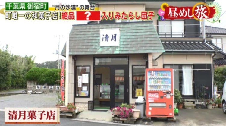 hirumeshi_20190811_06.jpg