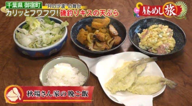 hirumeshi_20190811_09.jpg