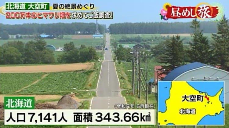 hirumeshi_20190825_01.jpg