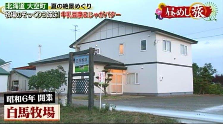hirumeshi_20190825_11.jpg