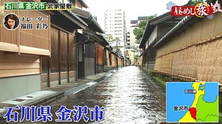 hirumeshi_202000308_01.jpg