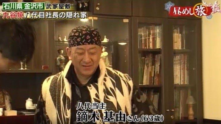 hirumeshi_202000308_12.jpg