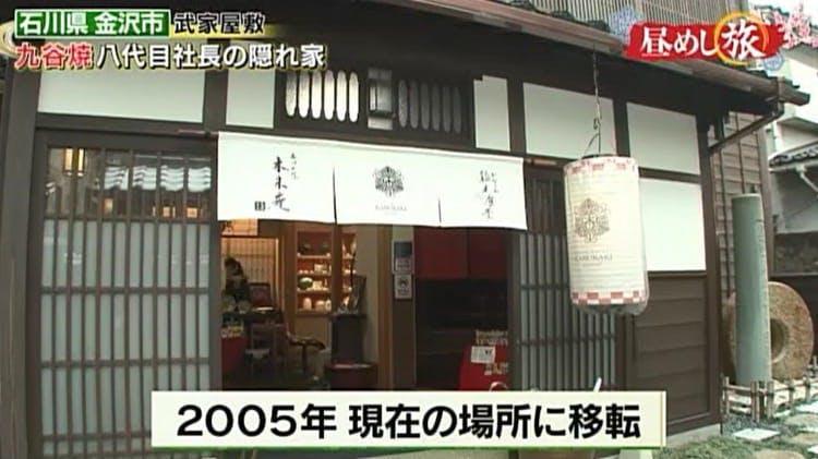 hirumeshi_202000308_13.jpg