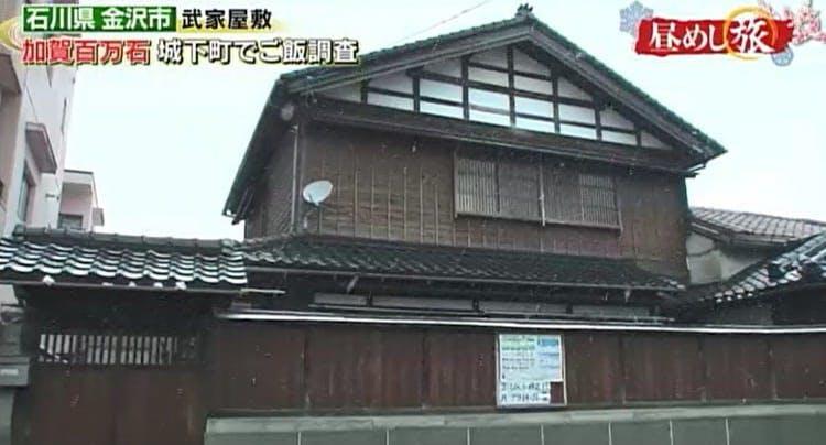 hirumeshi_202000308_14.jpg