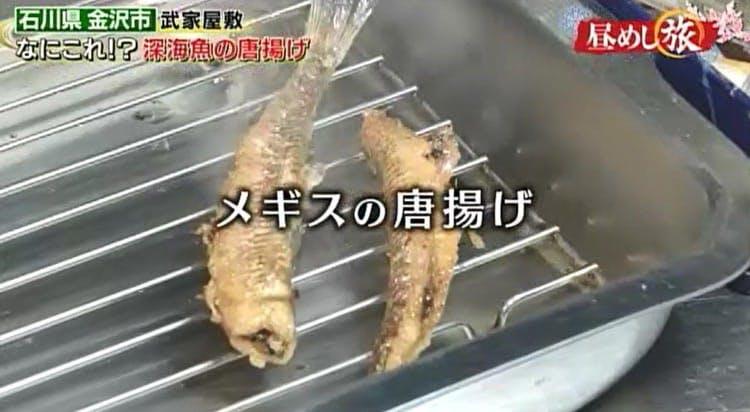 hirumeshi_202000308_16.jpg