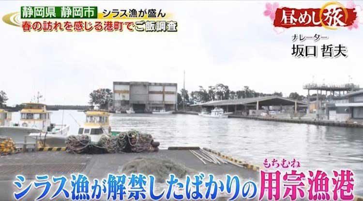 hirumeshi_202000405_01.jpg